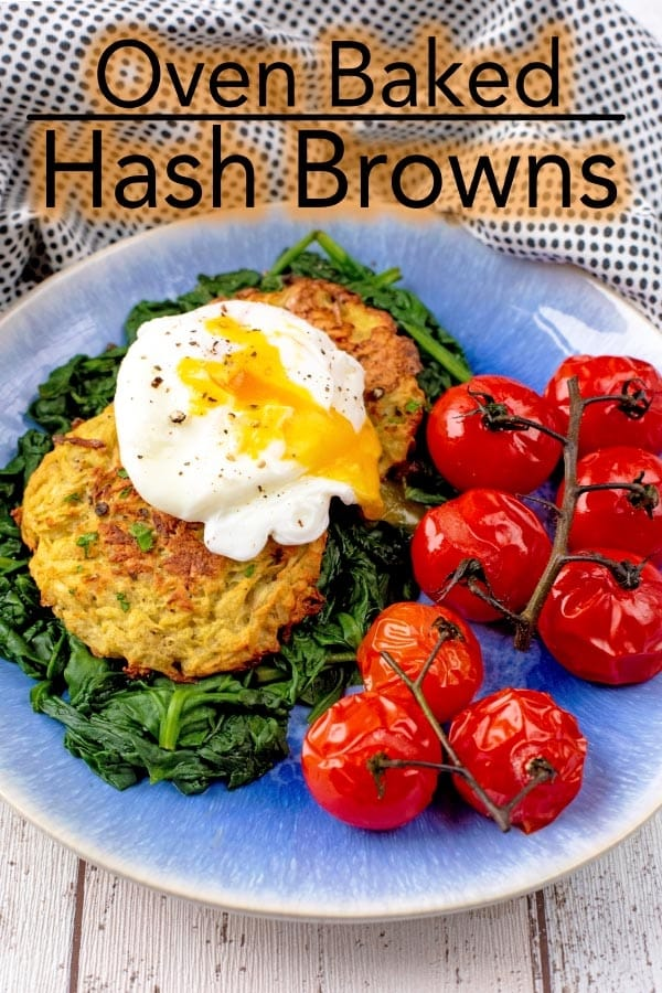 These Oven Baked Hash Browns are delicious rounds of crispy shredded potato and are not an everyday breakfast item, but one we like to enjoy at the weekends as a little treat when we have some time. Usually deep fried, we have oven baked these homemade hash browns to keep them lighter. #ovenbaked #hashbrown #breakfast